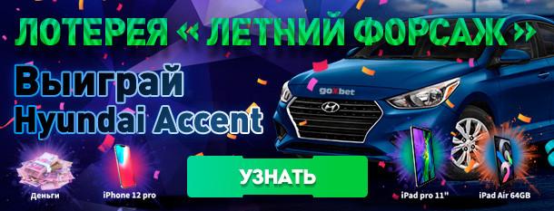 (c) L2top.com.ua